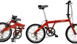 Advantages of Getting a Folding Bike and How To Choose One
