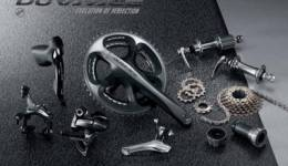 Shimano Groupset Hierarchy & Specifications 2013